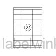 129951 etiket quantore 70x38.1mm 2100st